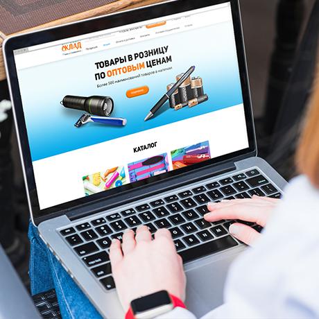 Разработка дизайна интернет-магазина в Томске
